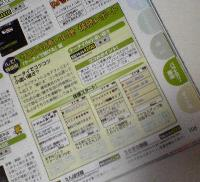 01_isite.JPG