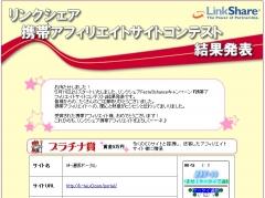 20060802_LS.jpg