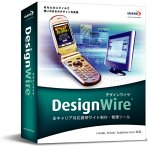 Ulead Design Wire 1.0