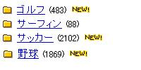 Yahoo!登録数