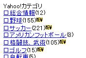 Yahoo!モバイル登録数
